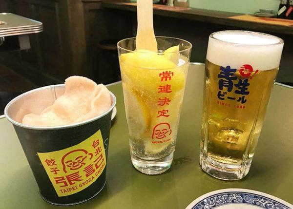 台北餃子 張記 青生ビール 氷結レモンサワー