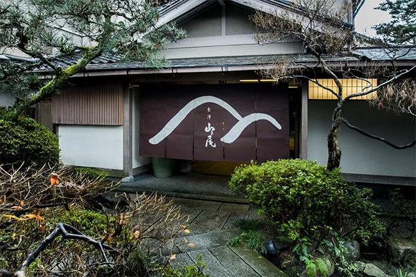 やすとも×中川家の旅はノープラン 2019冬 石川 金沢 旅行 旅館 山乃尾