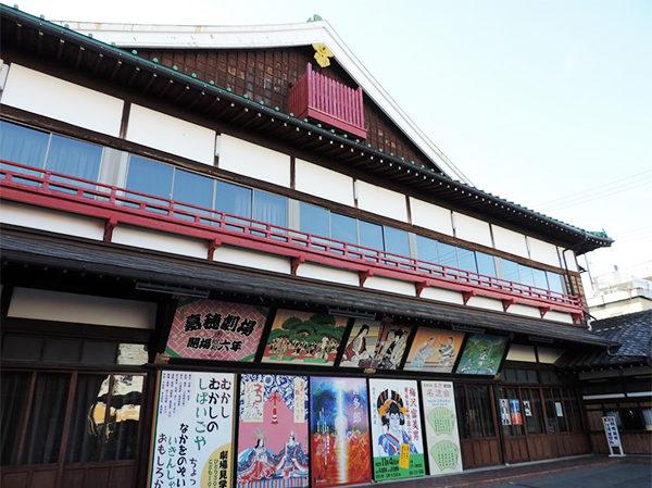 よ~いドン! たむらけんじ 商店街 いきなり日帰りツアー 福岡 篠栗 嘉穂劇場