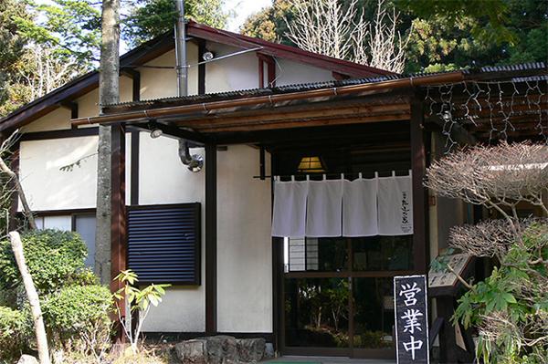帰れマンデー見っけ隊 秘境路線バス旅 バスサンド 箱根 駅伝 グルメ たきの家 ジビエ