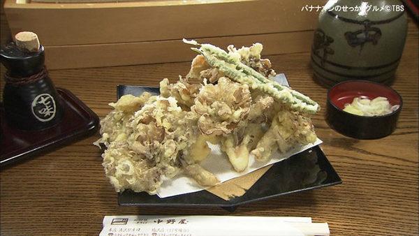 バナナマンせっかくグルメ グルメ 新潟 越後湯沢 へぎそば マイタケの天ぷら