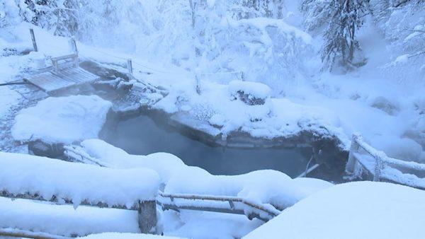 北海道 空知群 上富良野 吹上温泉 吹上露天の湯
