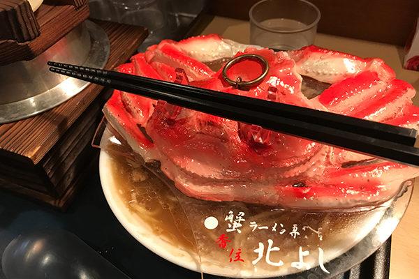 魔法のレストラン 大阪メトロ谷町線 行列店 繁盛店 紹介店まとめ