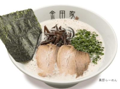 魔法のレストラン エディオンなんば ラーメン一座 ベスト3 ランキング 黒豚とんこつ金田家 福岡