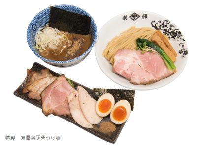 魔法のレストラン エディオンなんば ラーメン一座 ベスト3 ランキング 京都 別邸たけ井