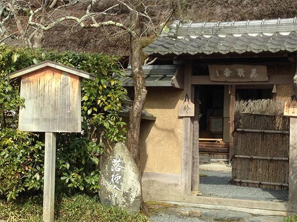 ヒルナンデス 京都 旅行 観光 女子旅 絶景 嵐山 落柿舎