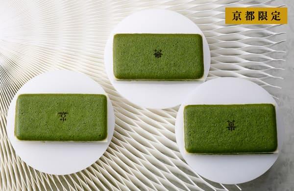 ヒルナンデス 京都 旅行 観光 女子旅 絶景 嵐山 マールブランシュ 茶の菓