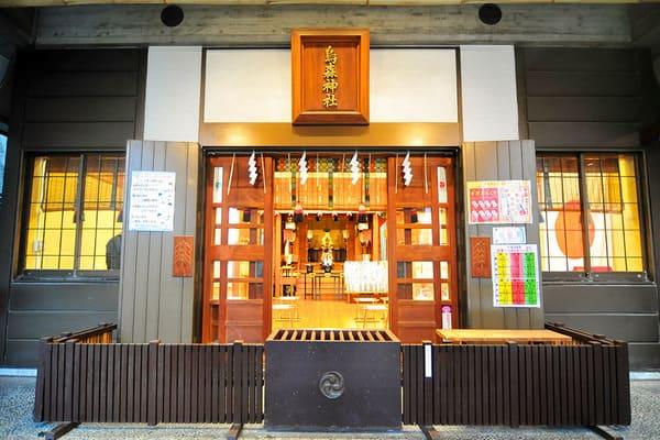 にじいろジーン はじめて散策 グルメ ぐっさん 新橋 烏森神社 パワースポット