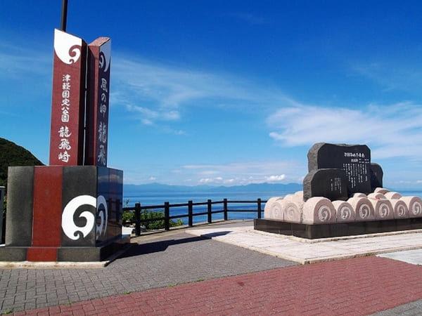 津軽半島最北端 龍飛崎