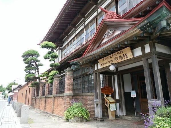 朝だ!生です旅サラダ ゲストの旅 青森 太宰治記念館