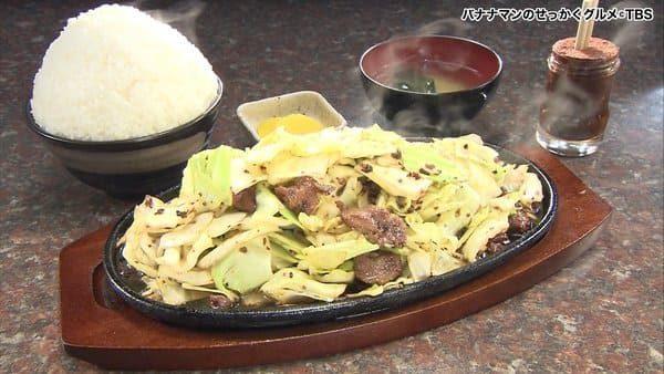 バナナマンせっかくグルメ 福岡 博多 メンディー 鉄板焼肉 まんぷく亭