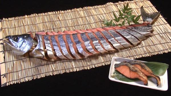 千年鮭 きっかわ 鮭の塩引き