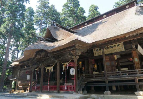 山形 熊野大社