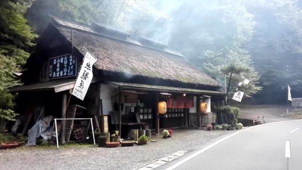 群馬 渓流魚料理 田舎料理 魚籠屋