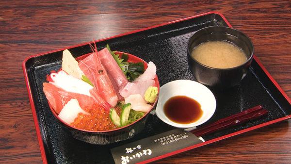 岩手 宮古市 丼の店 おいかわ 海鮮丼