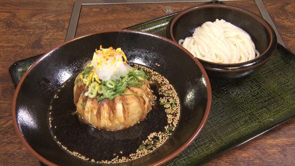 淡路島 麺乃匠 いづも庵 タマネギつけ麺