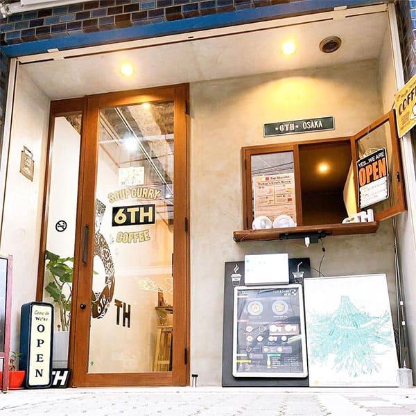 ごぶごぶ 焼き肉 山下健二郎 大阪 新町 親友のお店 シクス 6th