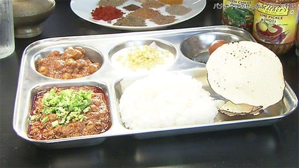 バナナマンのせっかくグルメ 長野県 松本市 カレー DOON食堂 印度山