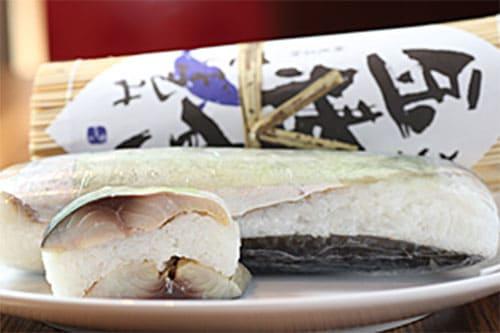 よ~いドン! たむらけんじ いきなり日帰りツアー 下見ツアー 岡山県新見 さば棒寿司