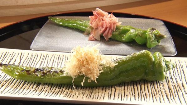 京都 舞鶴 万願寺甘とう 有吉 ARIYOSHI