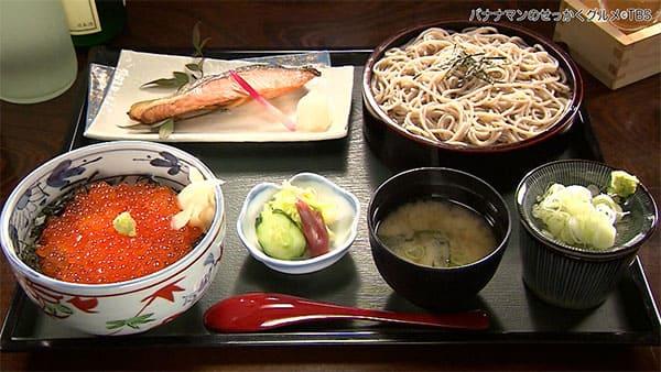 バナナマンのせっかくグルメ 新潟県 村上市 はらこ丼 鮭定食
