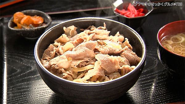 バナナマンのせっかくグルメ 新潟県 村上市 村上牛 牛丼 やま信