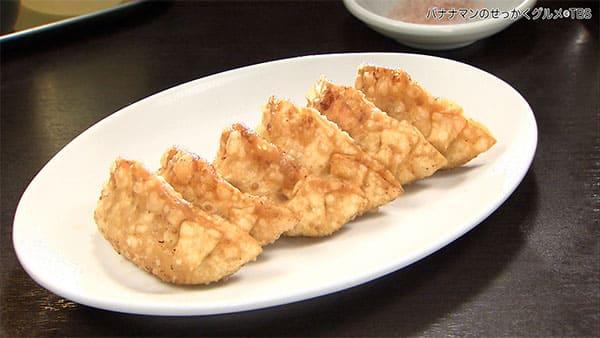バナナマンのせっかくグルメ 栃木県 宇都宮市 餃子 香蘭