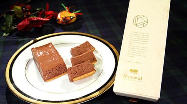 マツコの知らない世界 チョコレートケーキ ミニマル Minimal チョコレートレアチーズケーキ