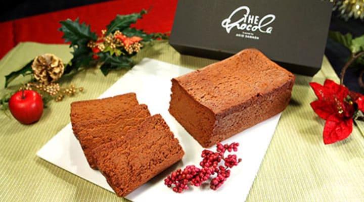 マツコの知らない世界 チョコレートケーキ チョコレート専門店「THE」 THE chocola