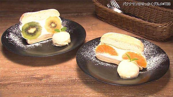 バナナマンせっかくグルメ 福岡県 北九州市 王様のたまご 焼きカレー パンケーキ