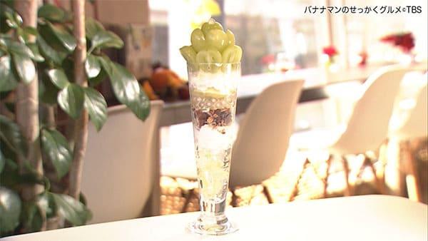 バナナマンせっかくグルメ 福岡県 北九州市 パフェ シャインマスカット