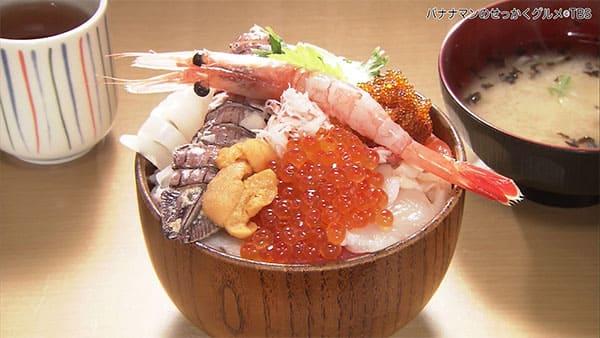 バナナマンせっかくグルメ 北海道 小樽 海鮮丼 さんかく亭