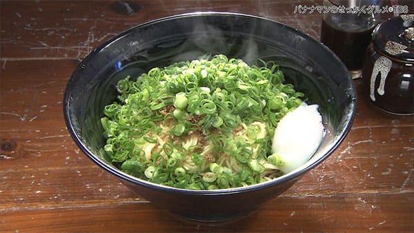 バナナマンのせっかくグルメ 大晦日SP 広島 汁なし担々麺 きさく