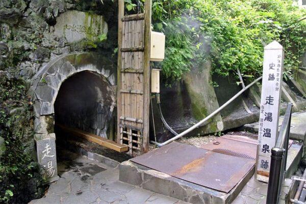 熱海 日本三大古泉 走り湯