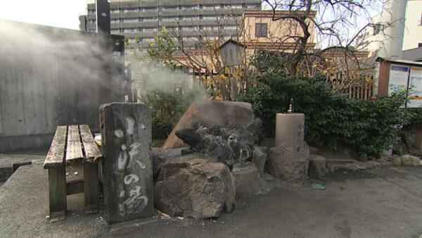 熱海温泉 小沢の湯