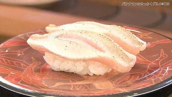 回転寿司 海転すし誠