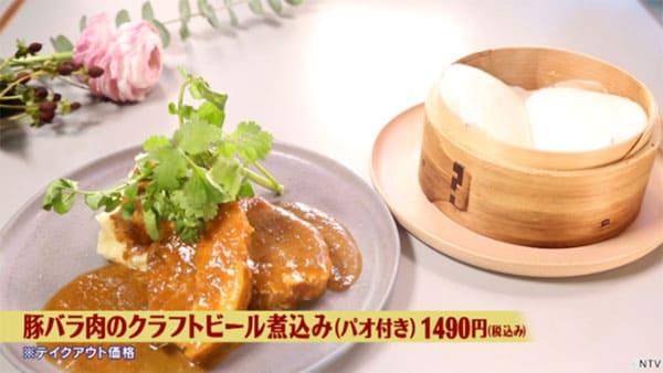 シューイチ 山手線マイナー駅 鶯谷 昭和×令和 新旧グルメ対決 ランダバウト テーブル