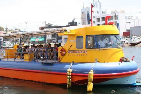 ヒルナンデス オトナ女子旅 いとうあさこ 大久保佳代子 三浦半島 観光船 にじいろさかな号
