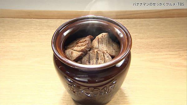 バナナマンのせっかくグルメ お取り寄せグルメ お肉グルメ 牛タン 壺飯
