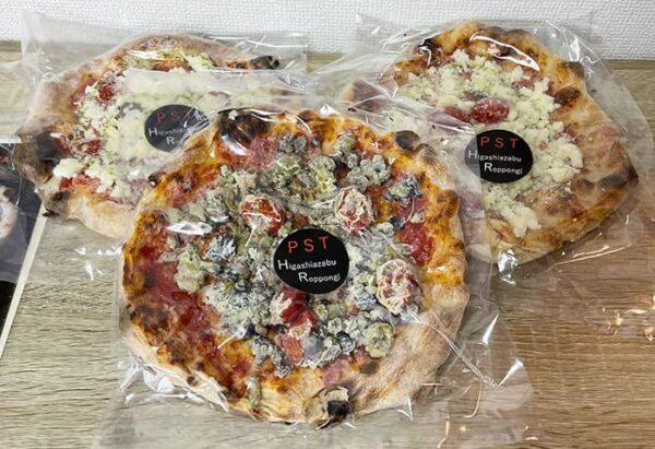 PST 冷凍ピザ 3種のトマトベースセット