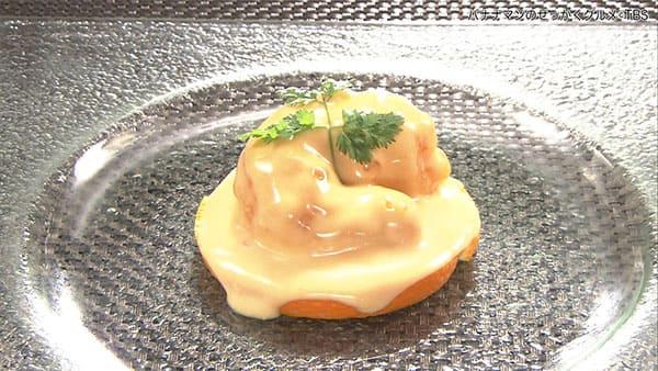 バナナマンのせっかくグルメ せっかく接待グルメ 新潟放送 中華料理 ジョウダン