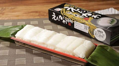 マツコの知らない世界 お取り寄せ駅弁 えんがわ押し寿司