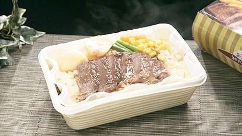 マツコの知らない世界 お取り寄せ駅弁 神戸のあっちっちステーキ弁当