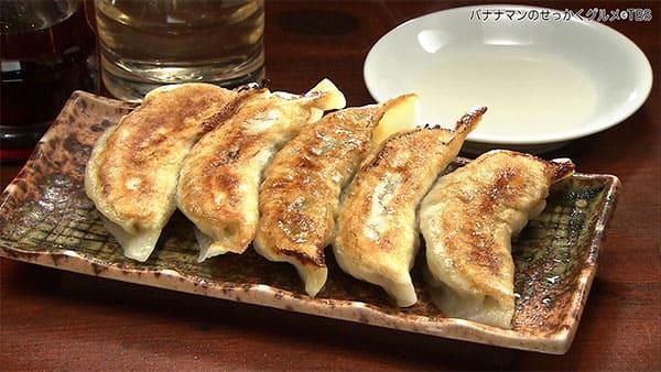 バナナマンのせっかくグルメ 茨城県 土浦市 火門拉麺 カレー餃子